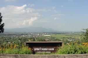 Doi-Nang-Non-Chiang-Rai-Thailand-03.jpg