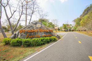 Doi-Pha-Klong-National-Park-Phrae-Thailand-03.jpg