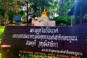 Doi-Phu-Nang-National-Park-Phayao-Thailand-003.jpg