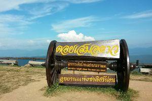 Doi-Samer-Dao-Nan-Thailand-04.jpg