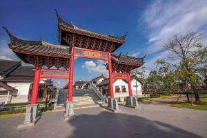 Dragon-Paradise-Park-Suphan-Buri-Thailand-01.jpg