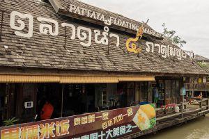Floating-Market-Pattaya-Chonburi-Thailand-002.jpg
