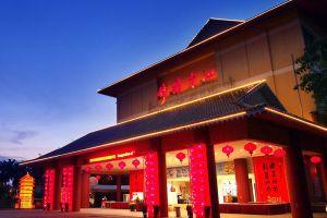 Fo-Guang-Shan-Dong-Zen-Temple-Selangor-Malaysia-001.jpg