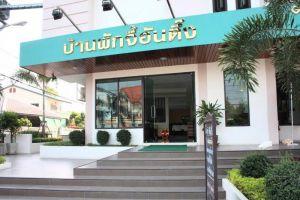 G-House-Hua-Hin-Thailand-Entrance.jpg