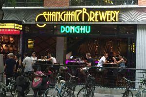 G-Point-Smorgasbord-Bar-Manila-Philippines-001.jpg