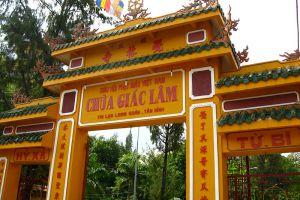 Giac-Lam-Pagoda-Ho-Chi-Minh-Vietnam-002.jpg
