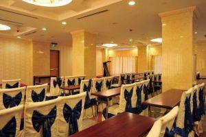 Golden-Central-Hotel-Saigon-Ho-Chi-Minh-Vietnam-Meeting-Room.jpg