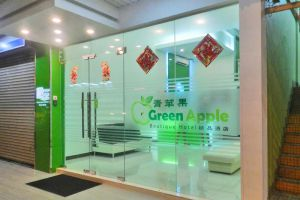 Green-Apple-Boutique-Hotel-Kota-Kinabalu-Lobby.jpg