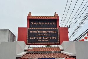 Guan-Yu-Shrine-Samui-Suratthani-Thailand-05.jpg
