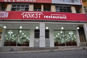 HOMST-Restaurant-Putrajaya-Malaysia-01.jpg