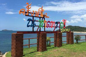 Hat-Sai-Ri-Chumphon-Thailand-006.jpg