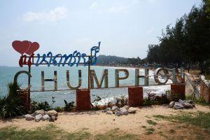 Hat-Sai-Ri-Chumphon-Thailand-007.jpg