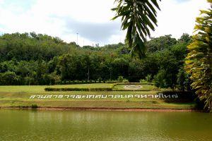 Hat-Yai-Municipal-Park-Songkhla-Thailand-002.jpg