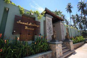 Heritage-Resort-Samui-Thailand-Entrance.jpg