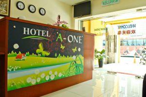 Hotel-A-One-Kuala-Lumpur-Malaysia-Lobby.jpg