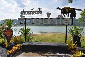 Huai-Nam-Sai-Reservoir-Phatthalung-Thailand-06.jpg