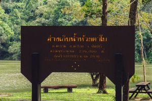 Huai-Ta-Bo-Reservoir-Chanthaburi-Thailand-01.jpg