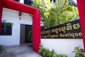 Image-d'Angkor-Boutique-Hotel-Siem-Reap-Cambodia-Entrance.jpg