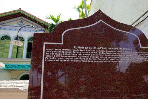 Islamic-Museum-Penang-Malaysia-003.jpg
