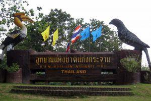 Kaeng-Krachan-National-Park-Phetchaburi-Thailand-003.jpg
