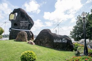 Kaeng-Saphue-Ubon-Ratchathani-Thailand-002.jpg
