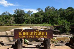 Kaeng-Sopha-Waterfall-Phitsanulok-Thailand-004.jpg