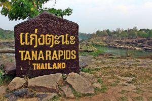 Kaeng-Tana-National-Park-Ubon-Ratchathani-Thailand-02.jpg