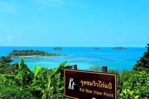 Kai-Bae-Viewpoint-Koh-Chang-Trat-Thailand-02.jpg
