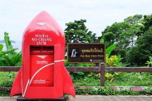 Kai-Bae-Viewpoint-Koh-Chang-Trat-Thailand-07.jpg