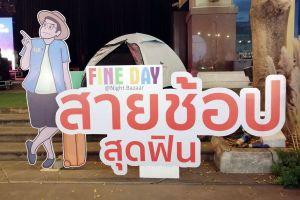 Kalare-Night-Bazaar-Chiang-Mai-Thailand-02.jpg
