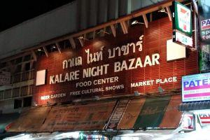 Kalare-Night-Bazaar-Chiang-Mai-Thailand-06.jpg