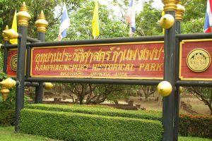 Kamphaeng-Phet-Historical-Park-Thailand-008.jpg
