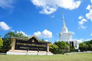 Kanchana-Pisek-Grand-Pagoda-Petchaboon-Thailand-01.jpg