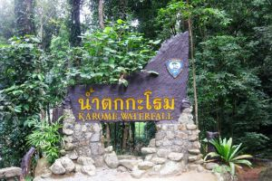 Karom-Waterfall-Nakhon-Si-Thammarat-Thailand-001.jpg
