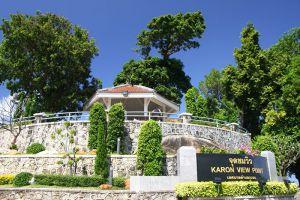 Karon-Viewpoint-Phuket-Thailand-001.jpg