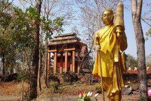 Khao-Angkhan-Temple-Buriram-Thailand-004.jpg