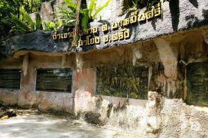 Khao-Chang-Hai-Cave-Trang-Thailand-06.jpg