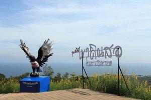 Khao-Din-Sor-Chumphon-Thailand-03.jpg
