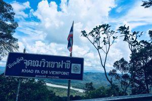 Khao-Fachi-Viewpoint-Ranong-Thailand-04.jpg