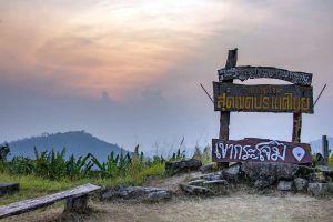Khao-Krachom-Ratchaburi-Thailand-05.jpg