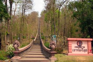 Khao-Kradong-Forest-Park-Buriram-Thailand-001.jpg