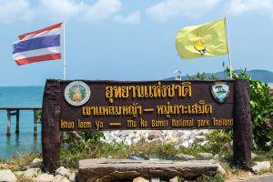 Khao-Laem-Ya-Mu-Koh-Samet-National-Park-Rayong-Thailand-01.jpg
