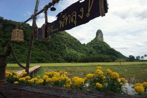 Khao-Ok-Thalu-Phatthalung-Thailand-06.jpg