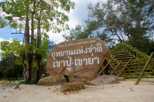 Khao-Pu-Khao-Ya-National-Park-Phatthalung-Thailand-01.jpg