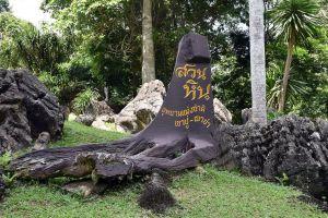 Khao-Pu-Khao-Ya-National-Park-Phatthalung-Thailand-04.jpg