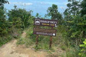 Khao-Ra-Koh-Phangan-Suratthani-Thailand-004.jpg