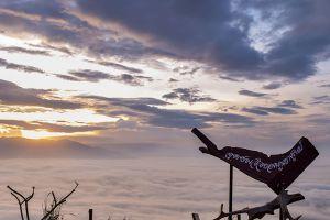 Khao-Soon-Viewpoint-Nakhon-Si-Thammarat-Thailand-02.jpg