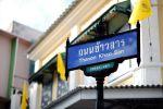 Khaosan-Road-Bangkok-Thailand-02.jpg