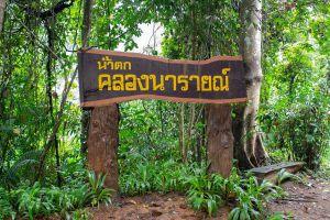 Khlong-Narai-Waterfall-Chanthaburi-Thailand-04.jpg