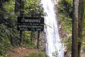 Khun-Korn-Waterfall-Forest-Park-Chiang-Rai-Thailand-02.jpg